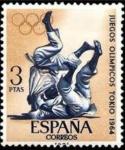Sellos de Europa - España -  1620