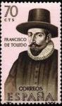 Sellos del Mundo : Europa : España :   1623