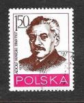 Sellos de Europa - Polonia -  2308 - 30º Aniversario del Partido de los Trabajadores Polacos Unidos