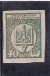 Sellos de Europa - Ucrania -  ESCUDO