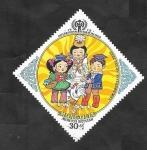Sellos de Asia - Mongolia -  992 - Año Internacional del Niño