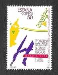 Sellos de Europa - España -  Edf 3075 - XVII Congreso Internacional de Ciencias Históricas