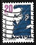 Sellos del Mundo : Asia : Israel : Theodor Zeev Herzl (1860-1904)