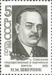 Sellos de Europa - Rusia -  Centenario de nacimiento de N.M.Shvernik.