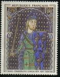 Sellos del Mundo : Europa : Francia : Placa del siglo XII