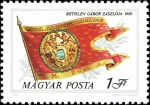 Sellos del Mundo : Europa : Hungría :  Bandera de Gábor Bethlen, 1600
