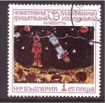 Sellos de Asia - Bulgaria -  JUVENTUD'74