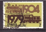 Sellos de Europa - Grecia -  70 aniv.