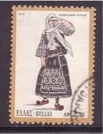 Sellos de Europa - Grecia -  serie- Trajes típicos