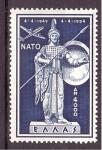 Sellos de Europa - Grecia -  5 aniv. entrada en la OTAN- Palas Atenea