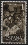 Sellos de Europa - España -  Navidad (Nacimiento 1964)