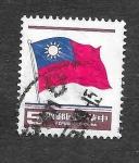 Sellos de Asia - Taiwán -  2293 - Bandera de Taiwán