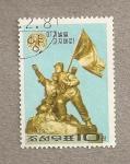 Sellos de Asia - Corea del norte -  Escultura del ejercito del pueblo