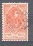 Sellos de Europa - Bélgica -  Congreso UPU Y881