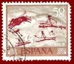 Sellos del Mundo : Europa : España : Edifil 1780 Regimia 0,50