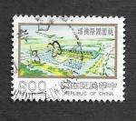 Sellos de Asia - Taiwán -  2014 - Construcciones