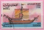 Sellos del Mundo : Asia : Afganistán : Barco War Danish