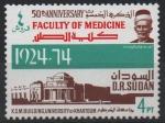 Sellos de Africa - Sudán -  50th  ANIVERSARIO  DE  LA  FACULTAD  DE  MEDICINA  DE  LA  UNIVERSIDAD  DE  KHARTOUM