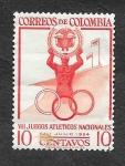 Sellos de America - Colombia -  624 - VII Juegos Atléticos Nacionales