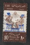 Sellos de Africa - Egipto -  600 - Día de la Madre