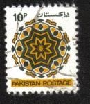 Sellos del Mundo : Asia : Pakistán : Patron Floral