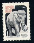 Sellos del Mundo : Europa : Rusia : Elefante asiatico