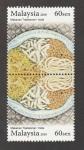 Sellos de Asia - Malasia -  Gastronomía malasia, India  Makanan