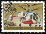 Sellos de Europa - Rusia -  Aviones - Ka-26
