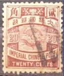 Sellos del Mundo : Asia : China : CHINA-1897-Imperio Chino-20cents