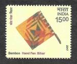 Sellos de Asia - India -  Mi3322 - Abanicos y Ventiladores Indios