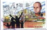 Sellos del Mundo : America : Bolivia : 50 Años de la Abolicion del Pongueaje y Mitanajes