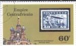 Sellos de Africa - Rep Centroafricana -  Catedral de St. Basile. Moscú