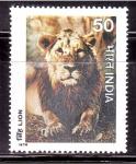 Sellos de Asia - India -  serie- Fauna salvaje