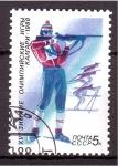 Sellos de Europa - Rusia -  Calgari'88