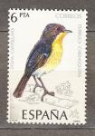 Sellos de Europa - España -  Curruca (10)