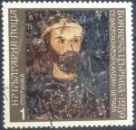 Sellos de Europa - Bulgaria -  Scott#2113 , intercambio 0,20 usd , 10 stotinki , 1973