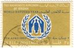 Sellos del Mundo : Asia : Jordania : 1960 AÑO MUNDIAL DEL REFUGIADO