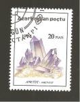 Sellos de Asia - Azerbaiyán -  INTERCAMBIO