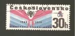 Sellos de Europa - Checoslovaquia -  CONMEMORATIVO