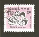 Sellos de Asia - Corea del sur -  INTERCAMBIO