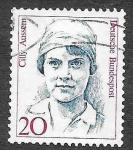 Sellos del Mundo : Europa : Alemania : 1477 - Mujeres Famosas