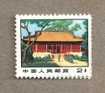 Sellos del Mundo : Asia : China : Casa típica