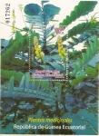 Sellos del Mundo : Africa : Guinea : Plantas medicinales. Cassia Alata.