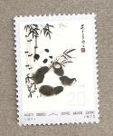 Sellos del Mundo : Asia : China : Oso panda
