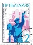 Sellos de Europa - Bulgaria -  aniversarios
