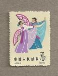 Sellos del Mundo : Asia : China : Baile con abanicos