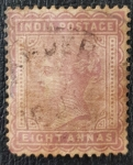 Sellos del Mundo : Asia : India : Queen Victoria, 8 annas, 1882