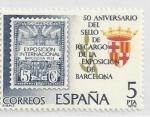 Sellos del Mundo : Europa : España : 2549 - 50 aniversario del sello con recargo de la exposición de Barcelona