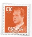 Sellos del Mundo : Europa : España : 2386 - Rey Juan Carlos I