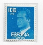 Sellos del Mundo : Europa : España : 2388 - Rey Juan Carlos I
